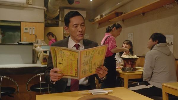 「孤独のグルメ Season8」11話感想 (45)