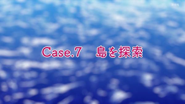「ソウナンですか?」6話感想 (45)