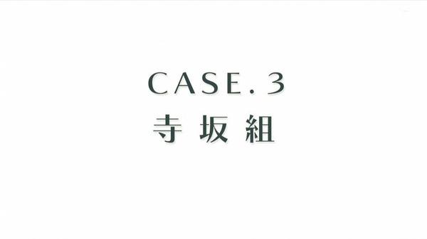 「暗殺教室」第2期 20話感想 (107)