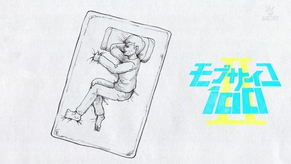 「モブサイコ100Ⅱ」2期 8話 感想  (73)