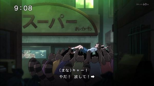 「ゲゲゲの鬼太郎」6期 11話感想 (14)