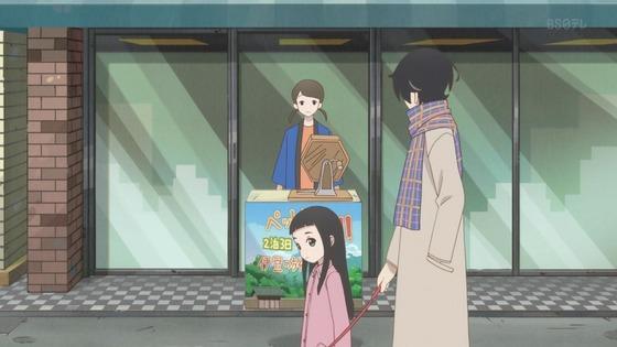 「かくしごと」第10話感想 (21)