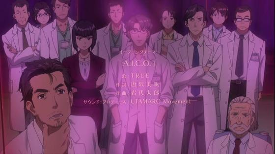 「A.I.C.O. Incarnation」第2話感想 (8)