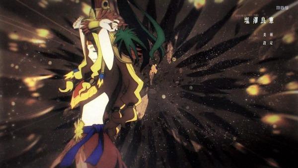 「FateGrand Order」FGO 12話感想 画像 (6)