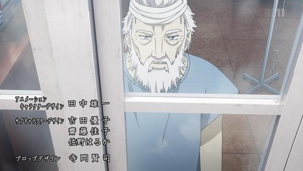 「とある魔術の禁書目録Ⅲ」3期 21話感想 (1)