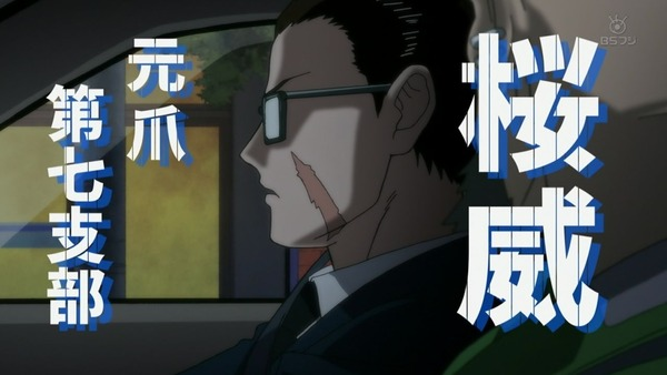 「モブサイコ100Ⅱ」2期 9話感想  (44)