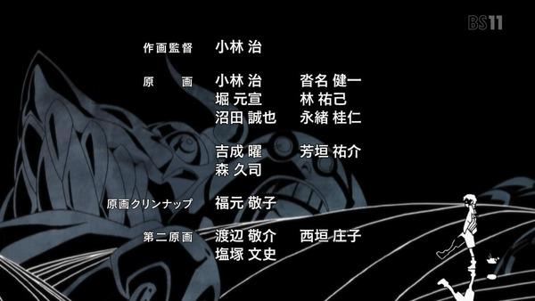 「天元突破グレンラガン」4話 (58)