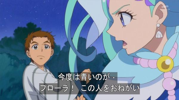 プリンセスプリキュア (33)