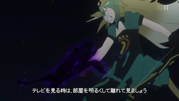 「FateApocrypha」22話 (2)