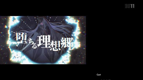 「ReCREATORS(レクリエイターズ)」13話 (77)