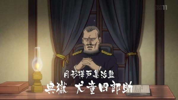 「ゴールデンカムイ」15話(2期 3話) (85)