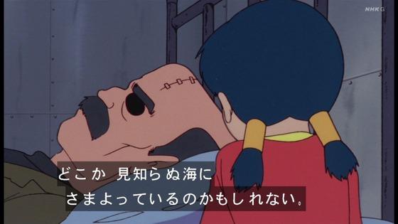 「未来少年コナン」第26話感想(実況まとめ)画像 (27)