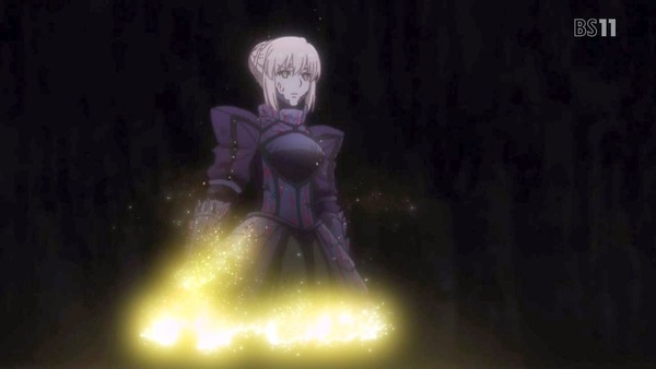 「Fate/Grand Order -First Order-」 (80)