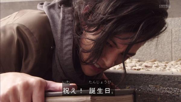 「仮面ライダージオウ」34話感想 (3)