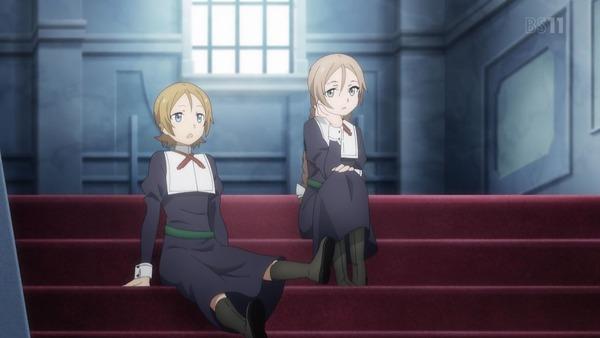 「アリシゼーション」SAO3期 15話感想 (19)