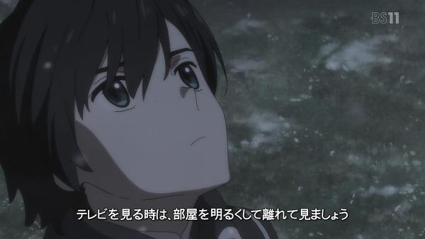 「ダーリン・イン・ザ・フランキス」12話 (2)