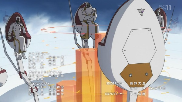 「ダーリン・イン・ザ・フランキス」15話 (110)