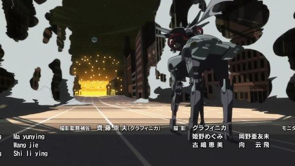 コンクリート・レボルティオ 超人幻想 (41)