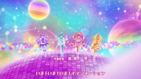 「スター☆トゥインクルプリキュア」15話感想 (94)