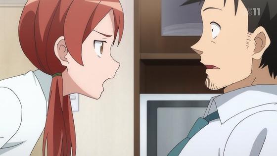 「亜人ちゃんは語りたい」 (5)