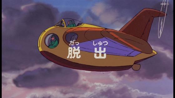 「未来少年コナン」第11話感想 (2)