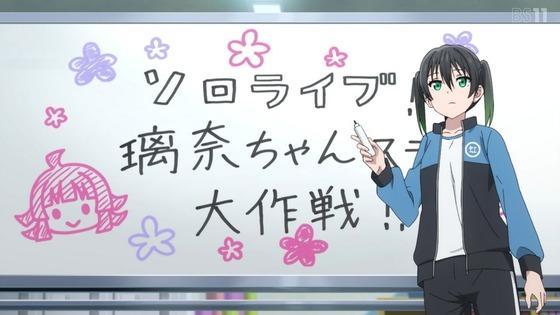 「ラブライブ!虹ヶ咲学園」第6話感想 画像 (14)