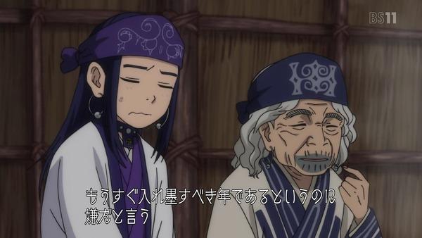 「ゴールデンカムイ」3話感想 (109)