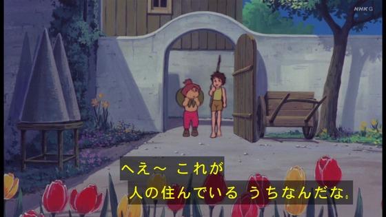 「未来少年コナン」第13話感想 (93)
