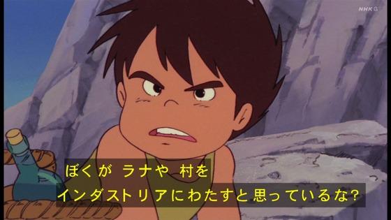 「未来少年コナン」第17話感想 画像 (79)