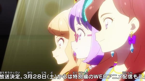 「アイカツオンパレード!」23話感想 画像 (64)