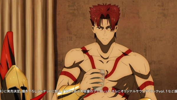 「FateGrand Order」FGO 3話感想 (30)