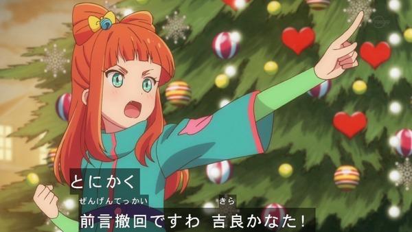 「アイカツスターズ!」第87話 (91)