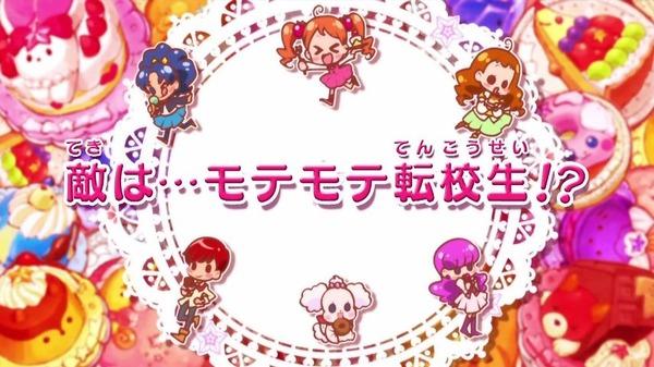 「キラキラ☆プリキュアアラモード」12話 (7)