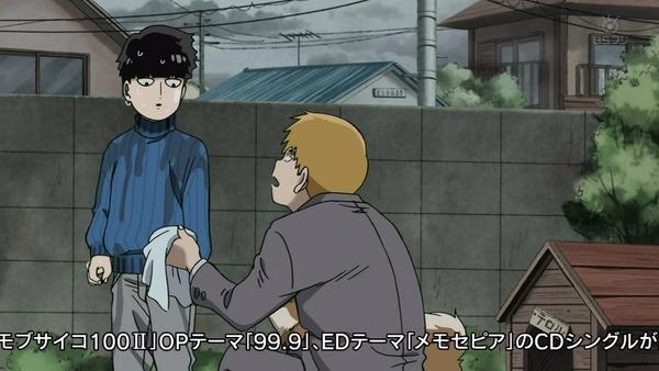 「モブサイコ100」2期 2話感想 (70)