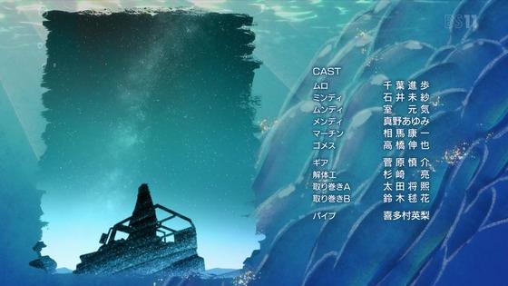 「デカダンス」第4話感想 (55)
