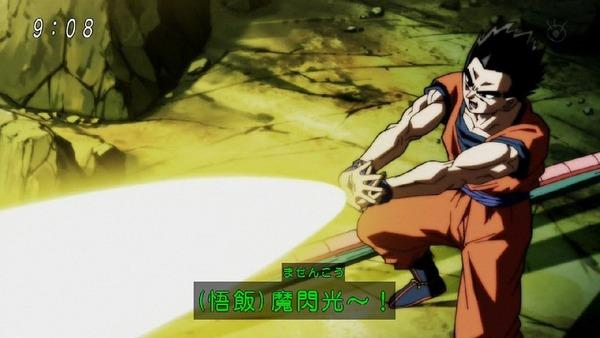 「ドラゴンボール超」115話 (13)