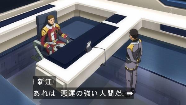 「機動戦士ガンダム 鉄血のオルフェンズ」47話 (3)