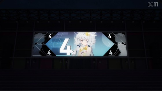 「ゾンビランドサガ リベンジ」12話 最終回 (62)