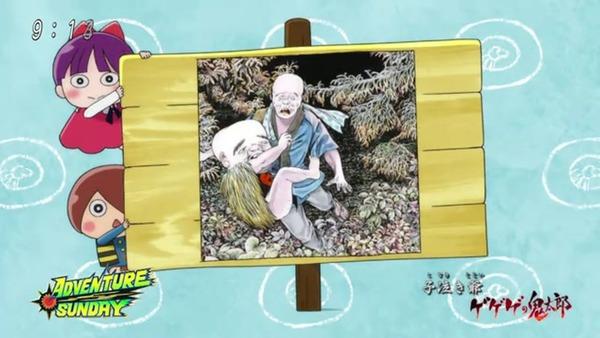 「ゲゲゲの鬼太郎」6期 74話感想 (40)