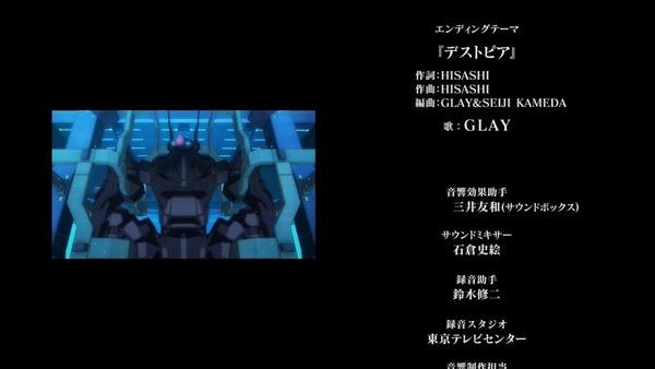 「クロムクロ」1話感想 (38)