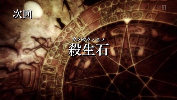 「ダンまち」2期 7話感想 (44)