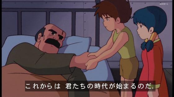 「未来少年コナン」第26話感想(実況まとめ)画像 (56)