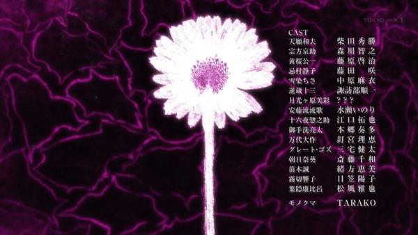 ダンガンロンパ3 希望ケ峰学園 未来編 (51)