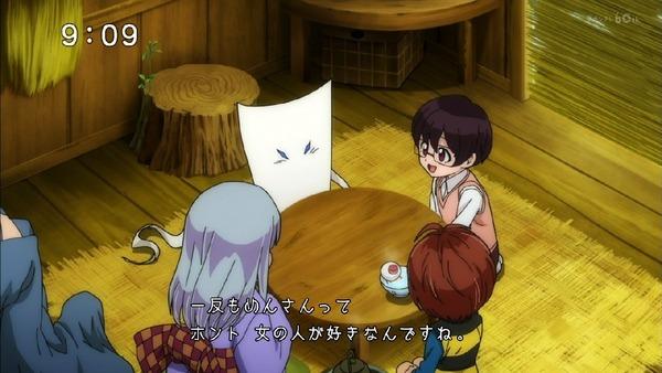 「ゲゲゲの鬼太郎」6期 4話感想 (20)