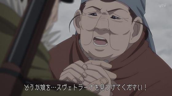 「ゴールデンカムイ」31話(3期 7話)感想 画像 (90)