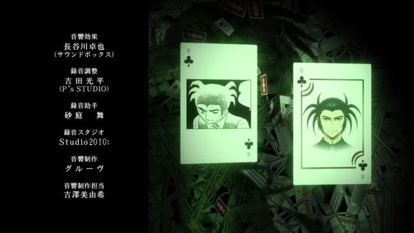 ヤング ブラック・ジャック (41)