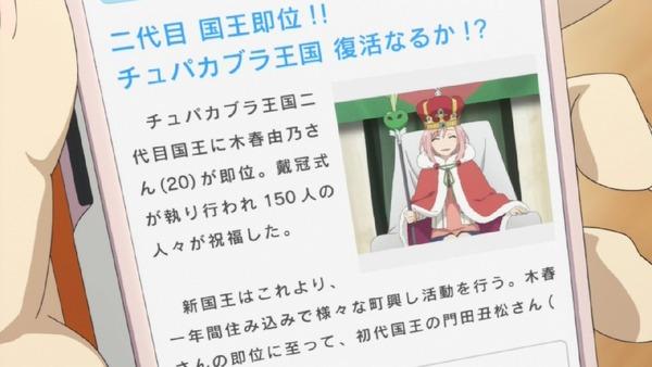 「サクラクエスト」1話 (31)