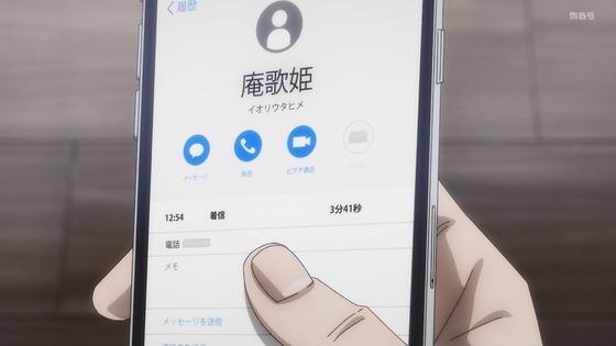 「呪術廻戦」24話感想(最終回)画像 (65)