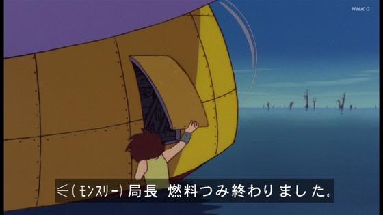「未来少年コナン」第7話感想 (47)