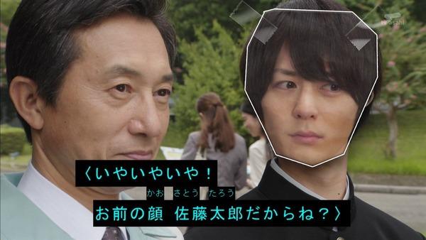 「仮面ライダービルド」43話感想 (2)
